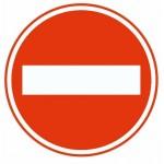 Sticker Interdit / interdiction